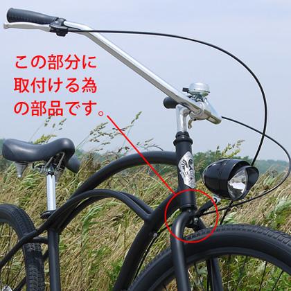 LS-0003-CP